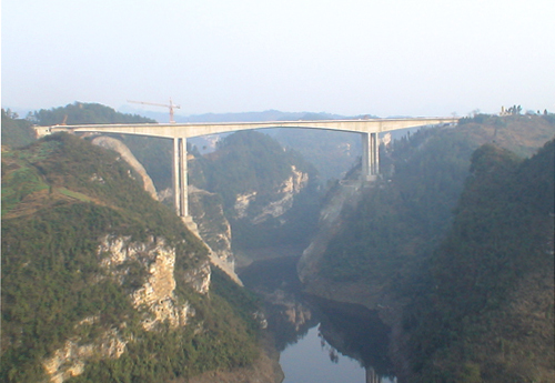 File:YanjinheBeamBridge.jpg