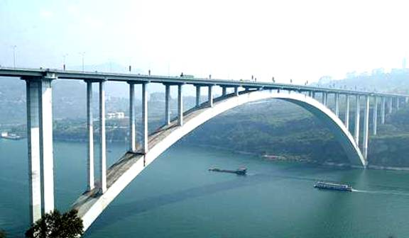 File:WanxianBridge.jpg