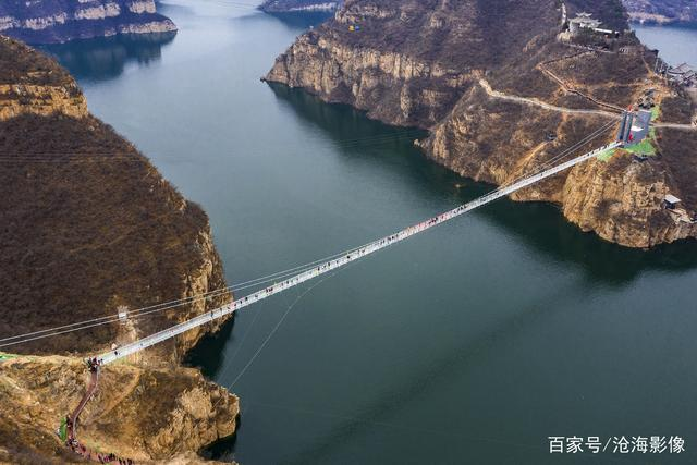 Huanghe Sanxia Glass Footbridge7.jpg