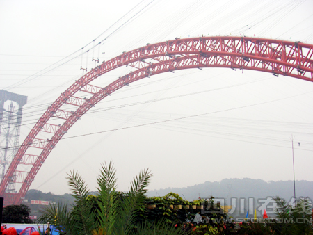 File:HejiangArchBridge.jpg