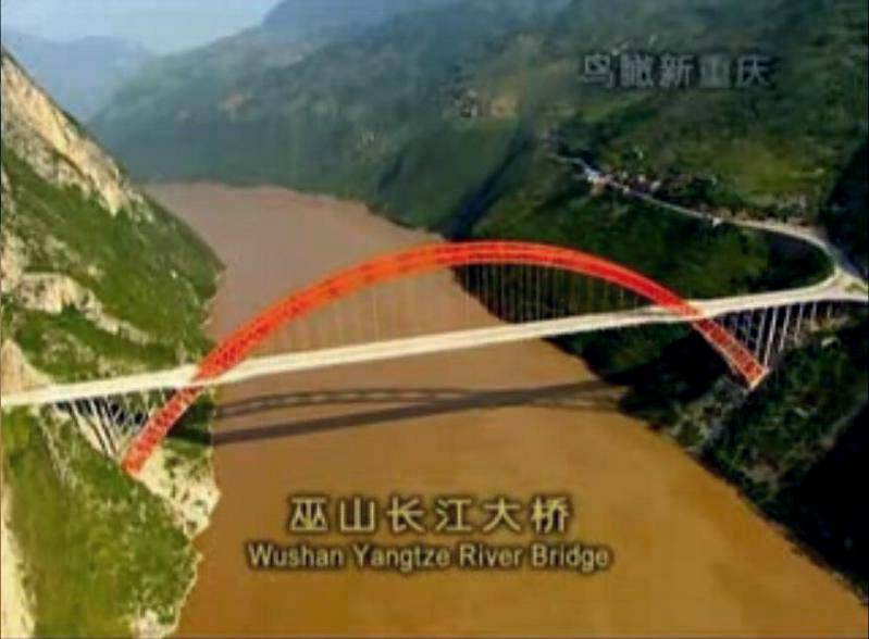 File:8WushanYangtzeRiverBridgeconstruction.jpg