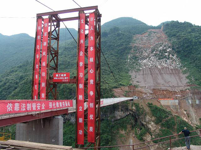 File:12MashuiheBridge.jpg