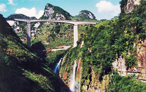 File:QingshuiheRailBridge.jpg