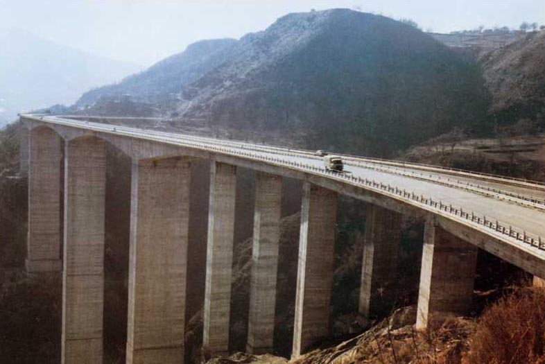 File:4StupinoBridge.jpg