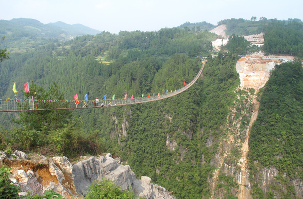File:MengdongCatwalk2.jpg