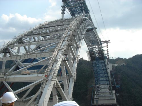 File:HiroshimaTypeArchBridge copy.jpg