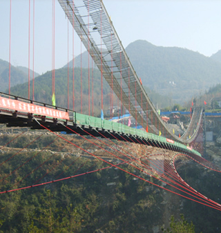 File:YesanheFootbridge.jpg