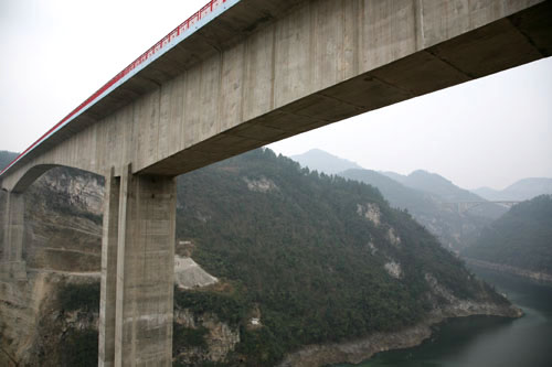 File:YanjinheBridge2007.jpg