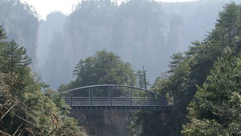 ZhangjiajieUnknownBridge.jpeg
